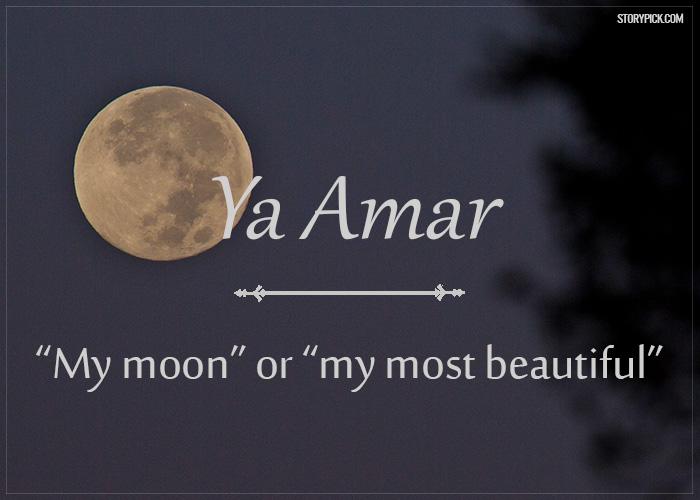 gjuha arabe