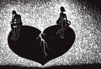dashuria e pashpërblyer